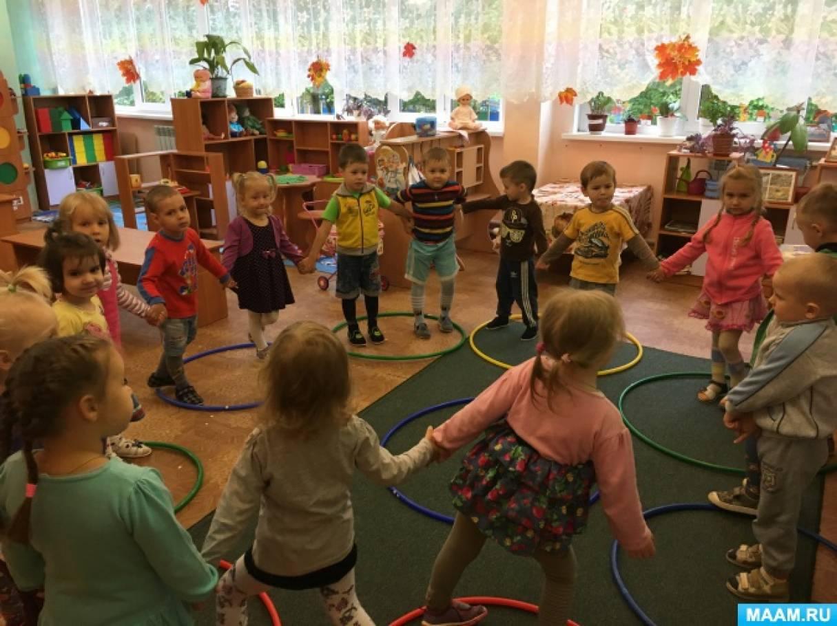 Подвижная игра для детей 2,5–5 лет «Повторяшка»