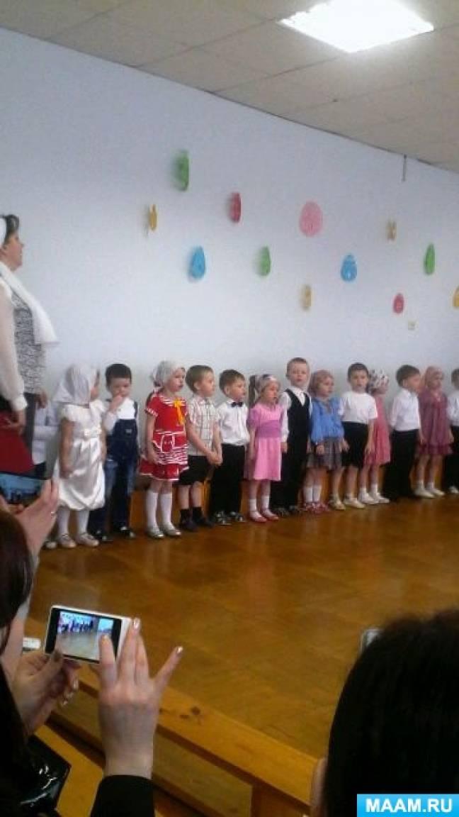 Праздники в детском саду к дню семьи