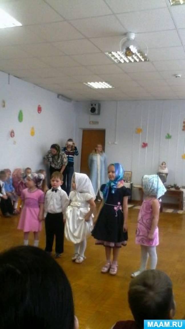 День народного единства история праздника для детей