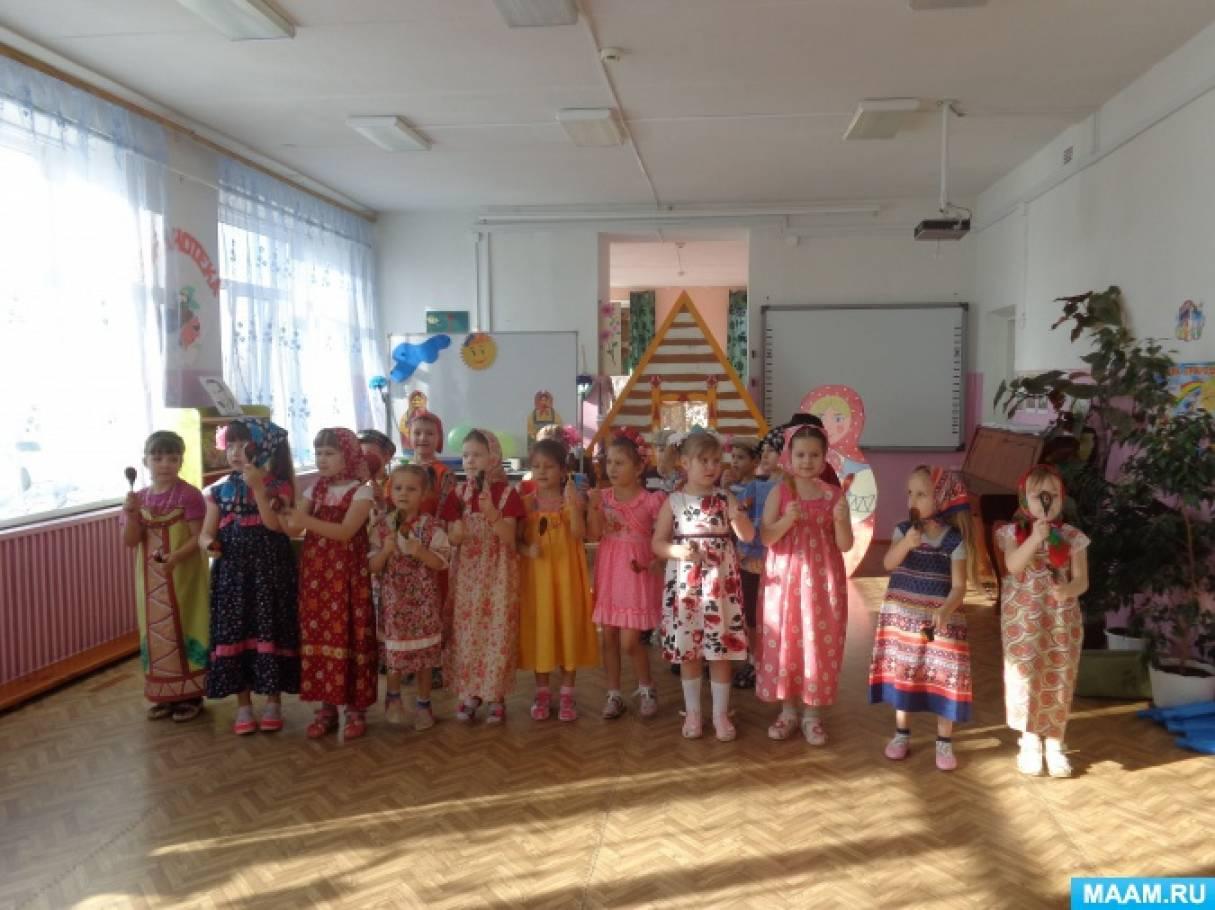 Фотоотчет по проведению развлечения «Праздник Масленица» для детей старшего дошкольного возраста