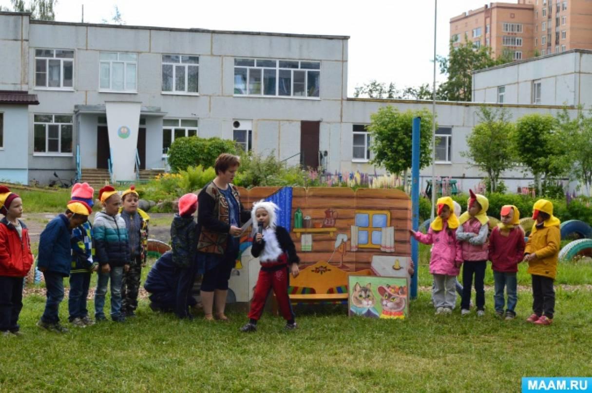 Фотоотчет о развлечении «День русской поэзии»