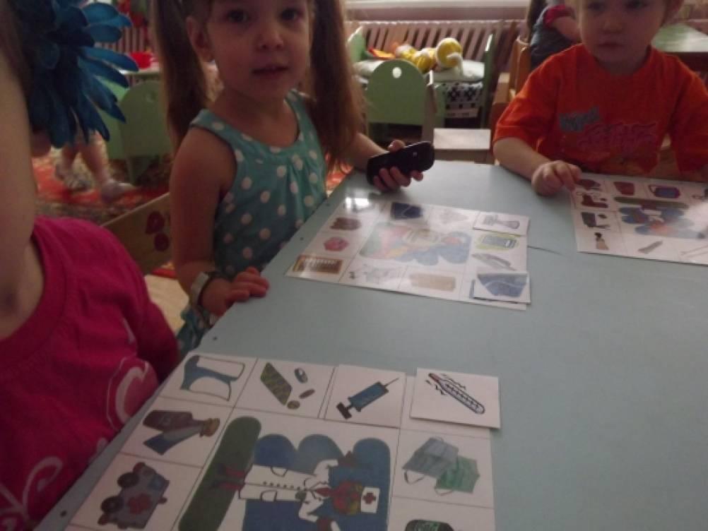 знакомство с профессиями детского сада дидактические игры