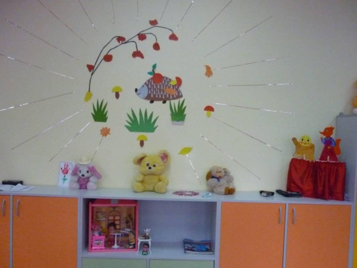 Идеи по оформлению группы детского сада