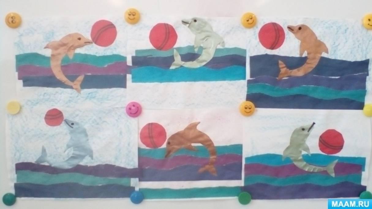 Дельфин, страница 3. Воспитателям детских садов, школьным ...