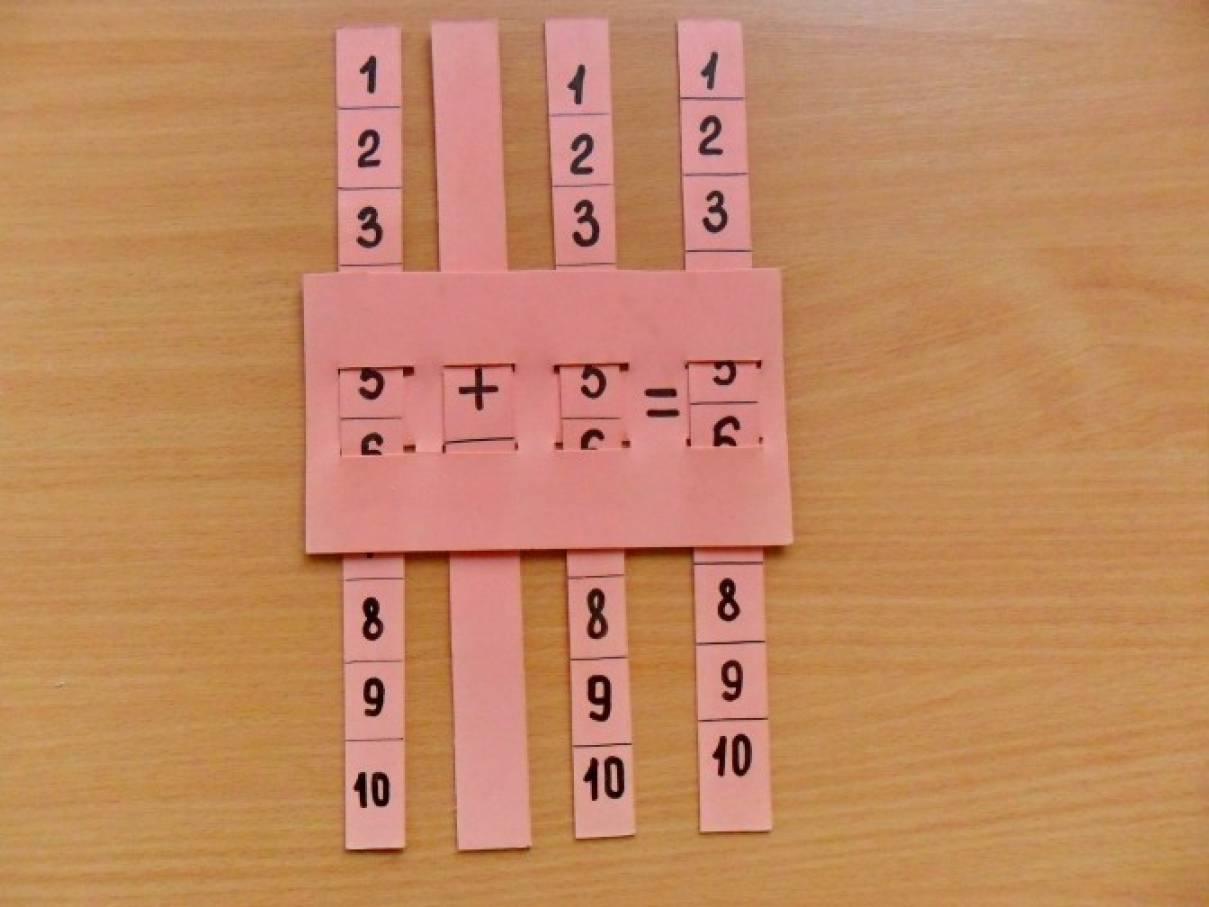 Дидактические карточки на решение задач помогите решить педагогические задачи