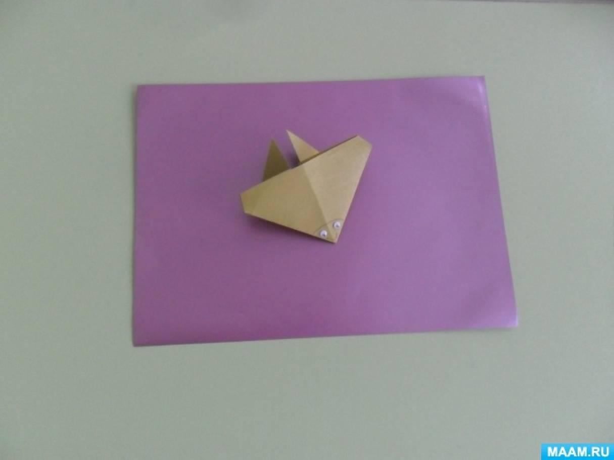 Детский мастер-класс «Черноморская камбала» (оригами)