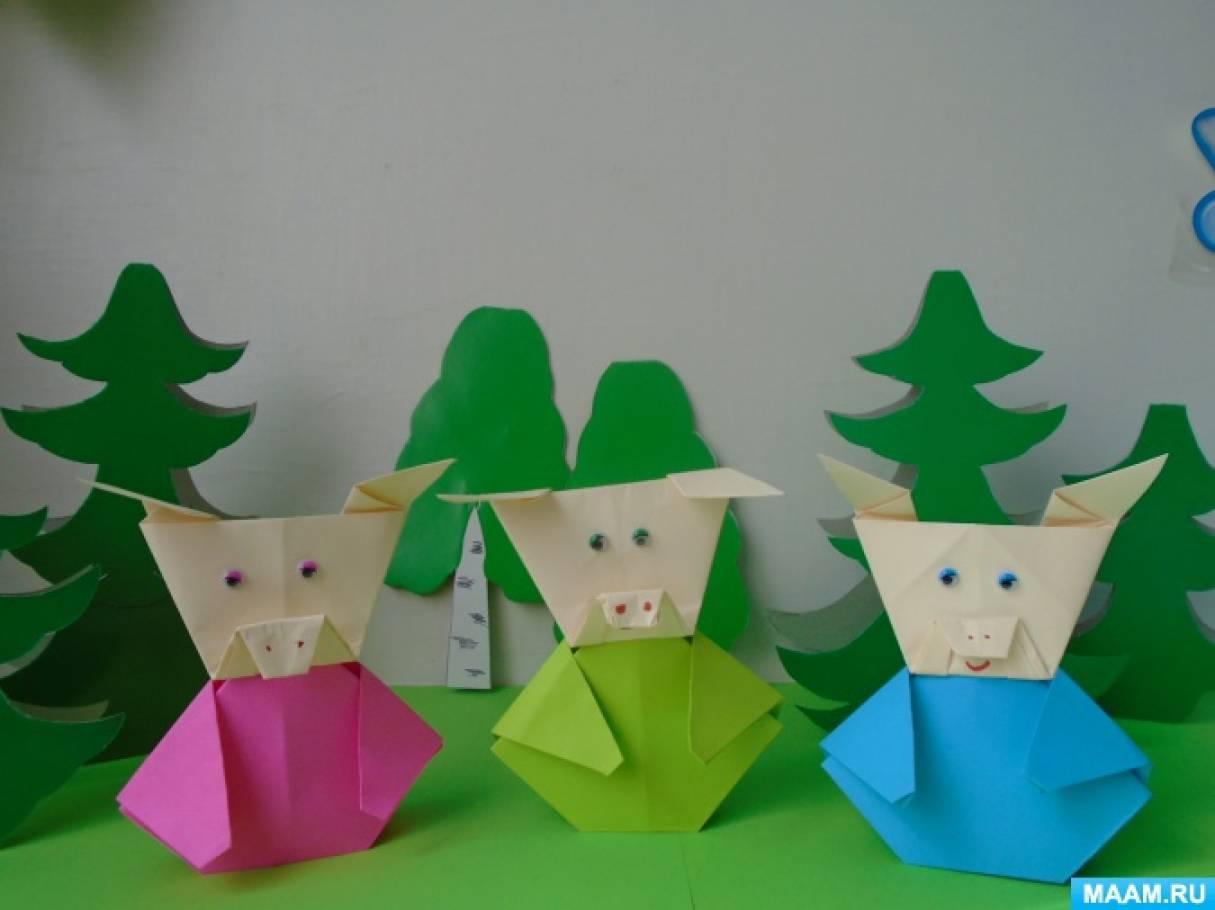 Детский мастер-класс «Три поросенка»