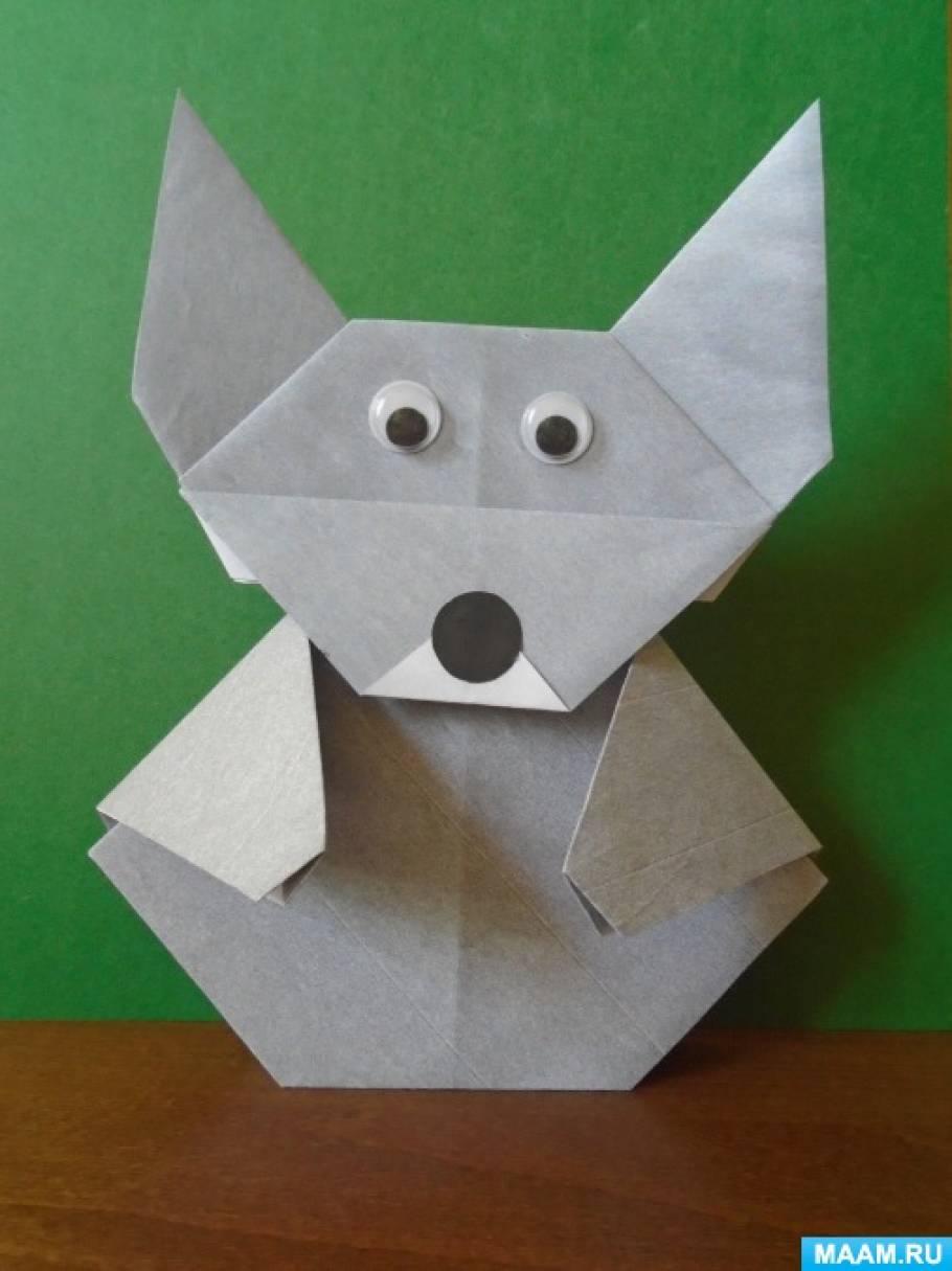 Мастер-класс по оригами «Волк— персонаж настольного театра «Три поросенка»