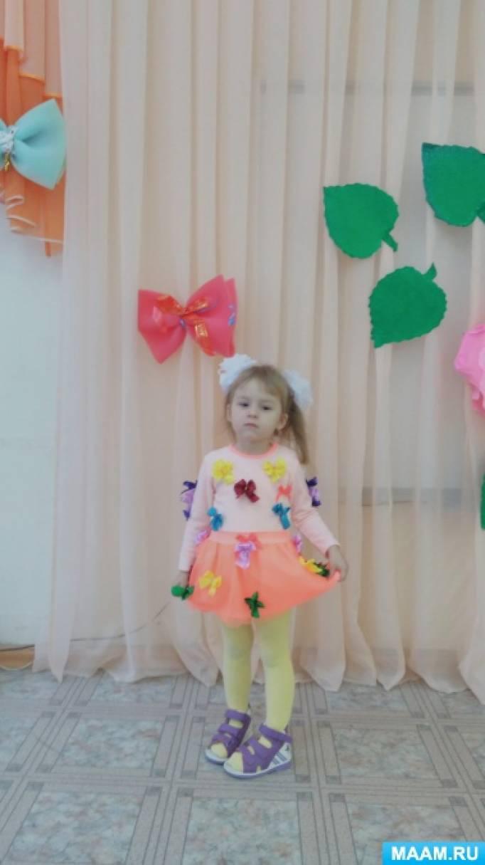 Фотоотчет о развлечении ко Дню матери в младшей группе «День бантика»