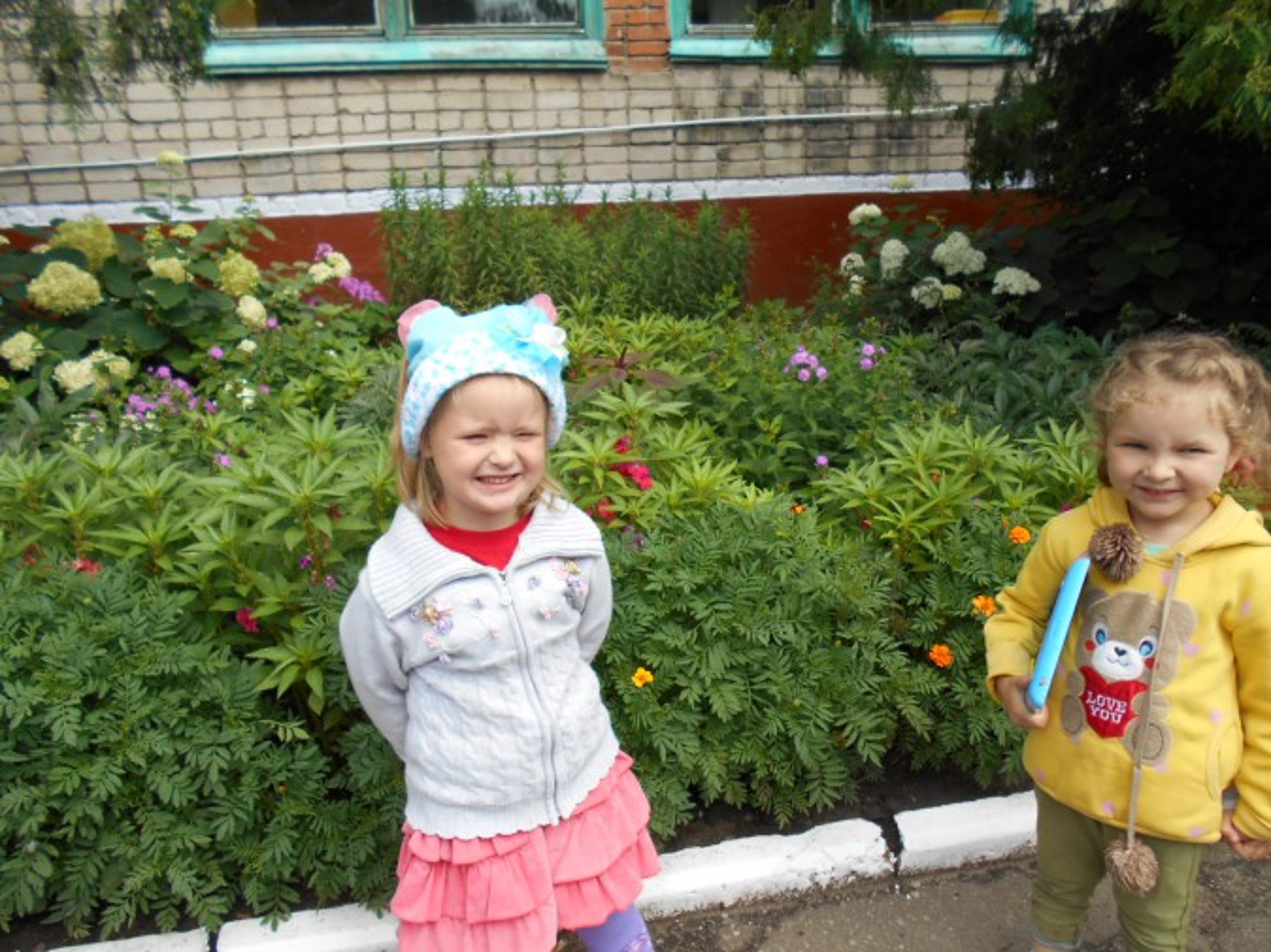 Из опыта работы «Воспитание у детей любви, бережного отношения к животным и растениям»