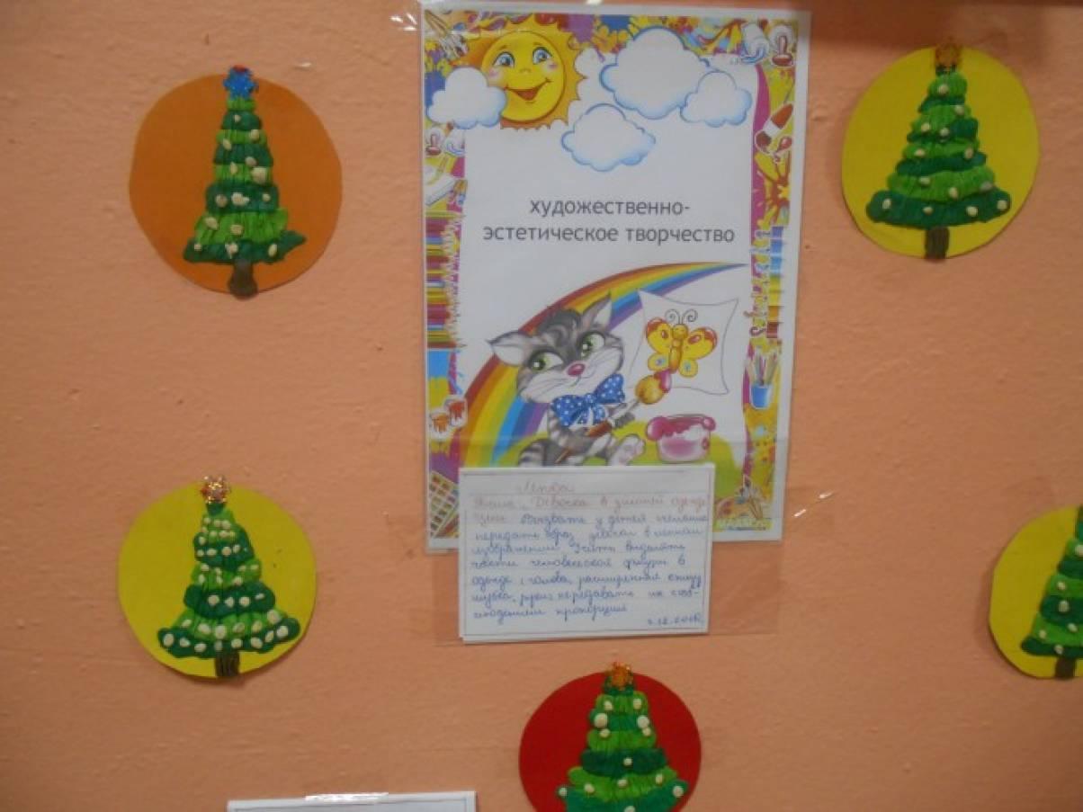 Отчет о выставке детских поделок