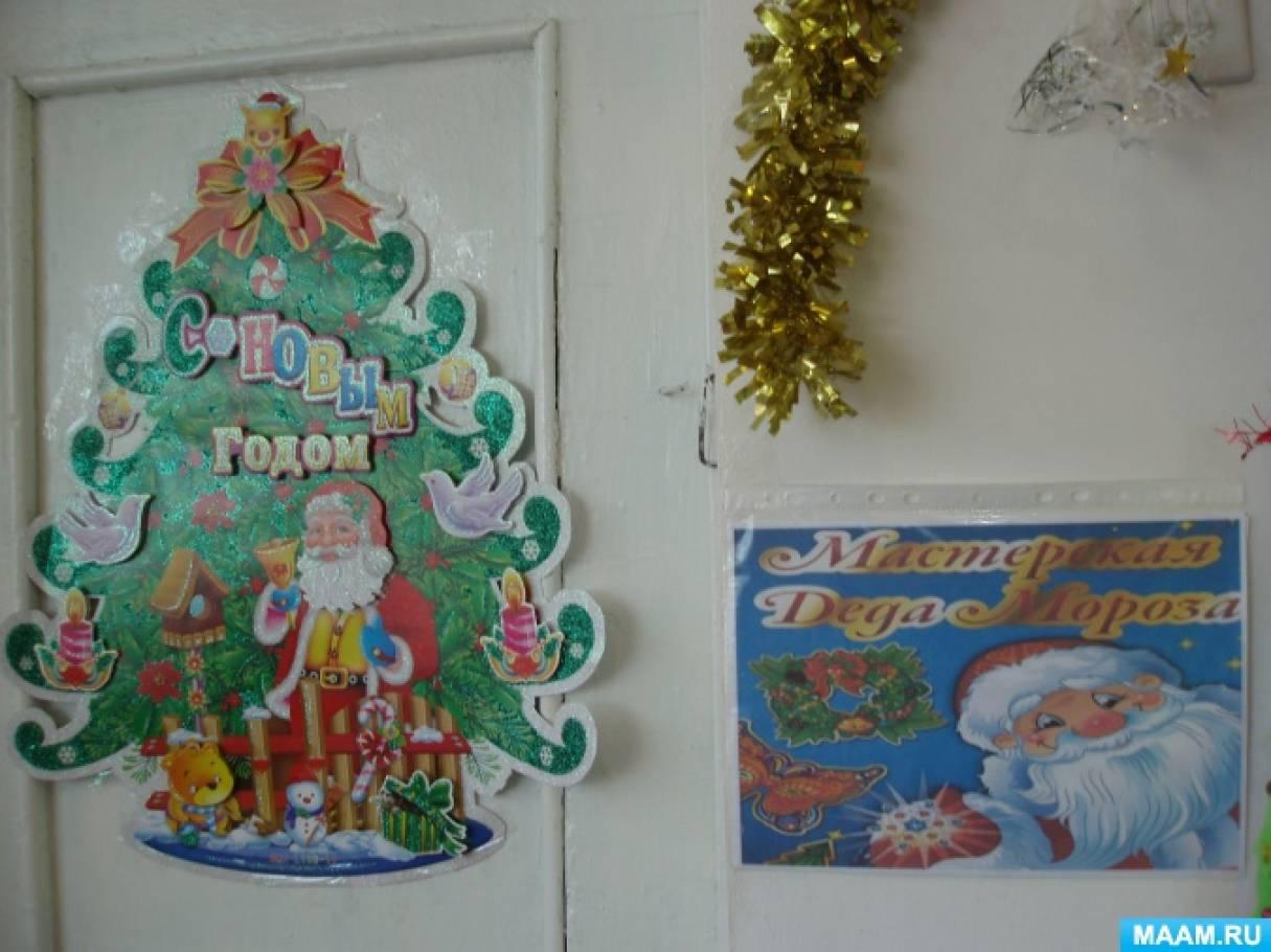 Фотоотчет о выставке поделок «Мастерская Деда Мороза»