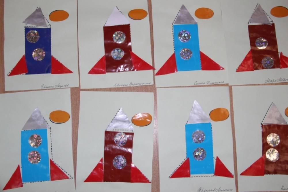 картинка из геометрических фигур ракета