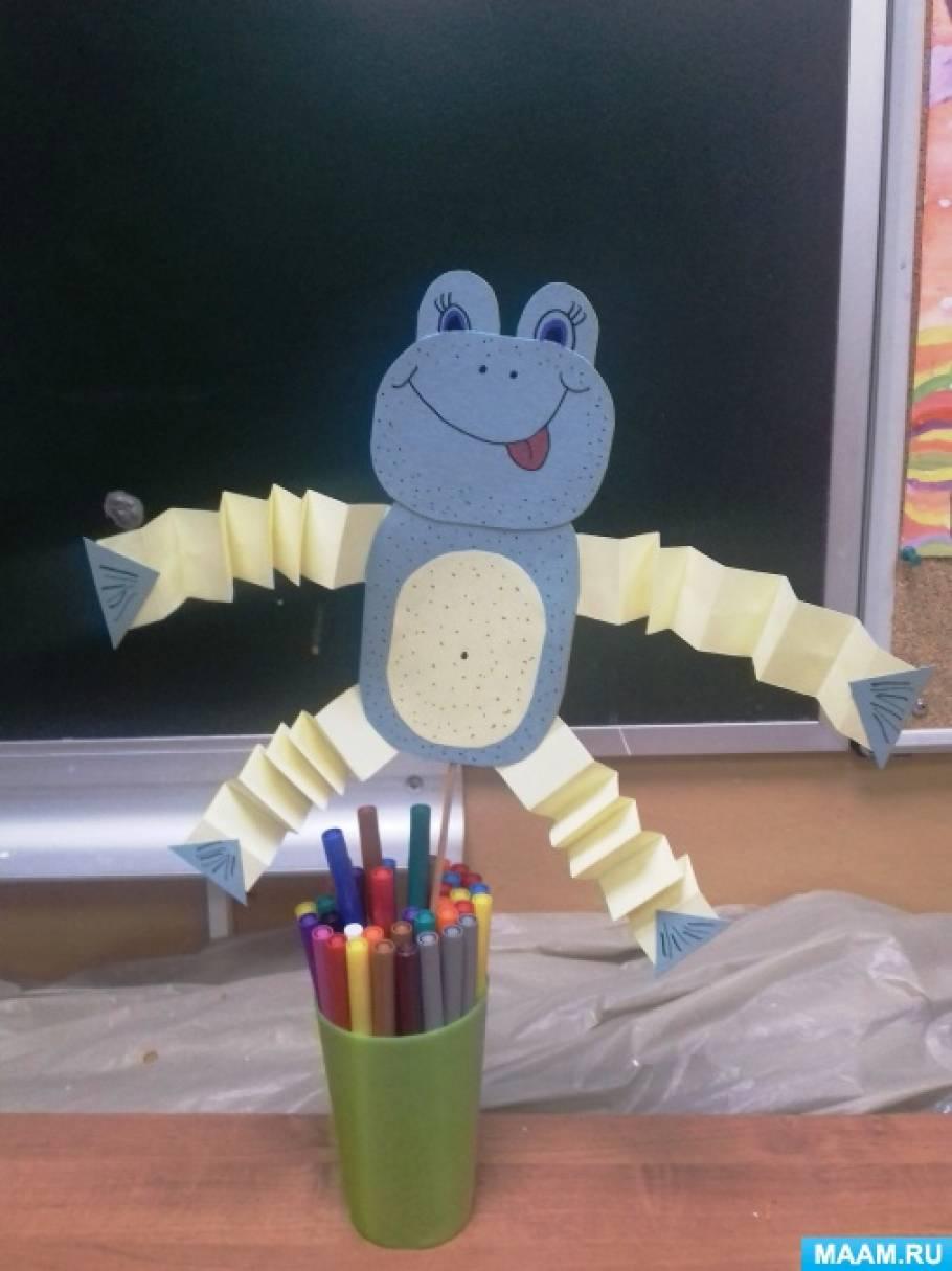 Мастер-класс объемной игрушки из бумаги «Лягушка-попрыгушка»