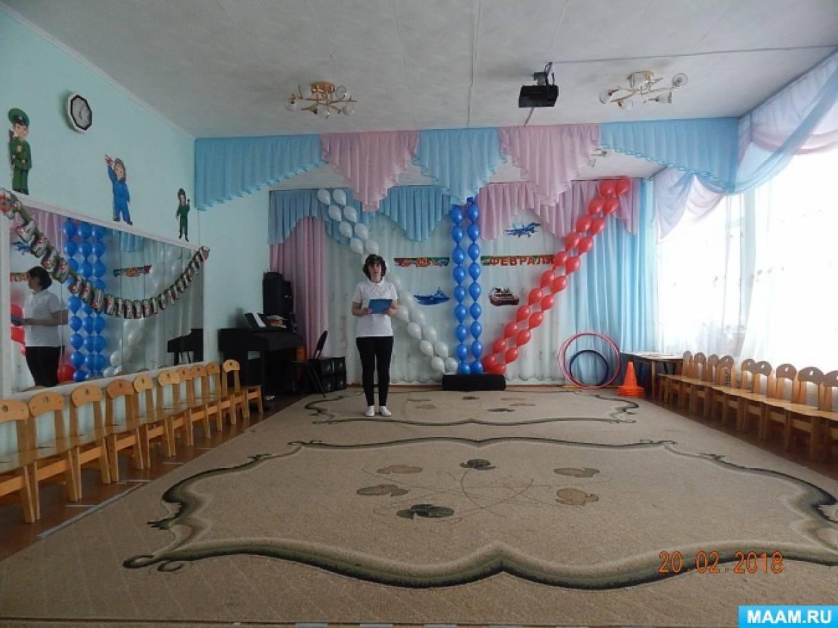 Оформление центральной стены на праздник «День Защитника Отечества»