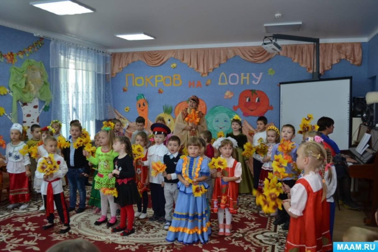 14 октября в нашем детском саду прошло празднование Покрова Пресвятой Богородицы (фотоотчёт)