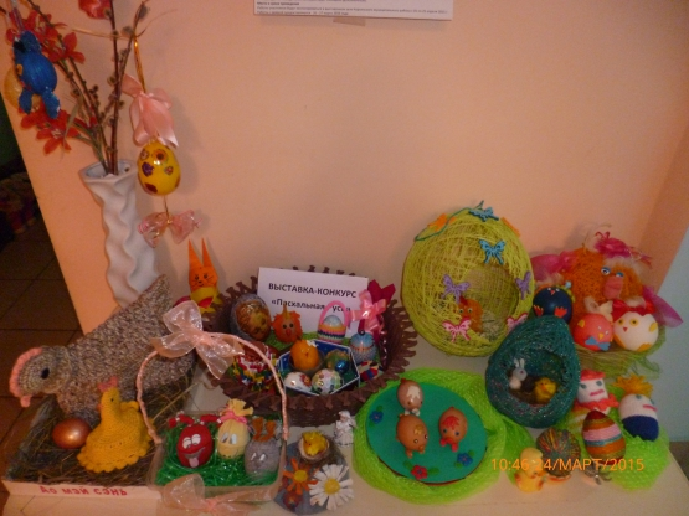 Конкурс на пасху в детском саду