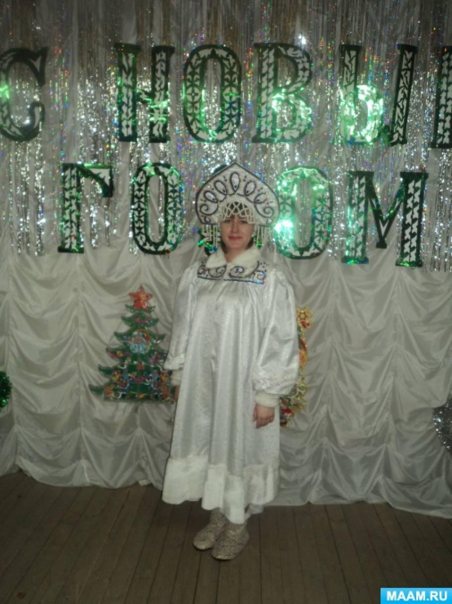 Сценарий новогоднего праздника «Похищение Снегурочки»