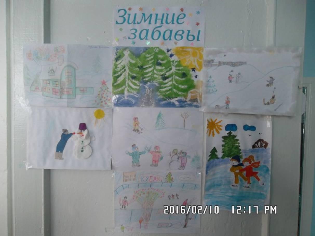 Фотоотчет о выставке детских работ, выполненных совместно с родителями (младшая группа)