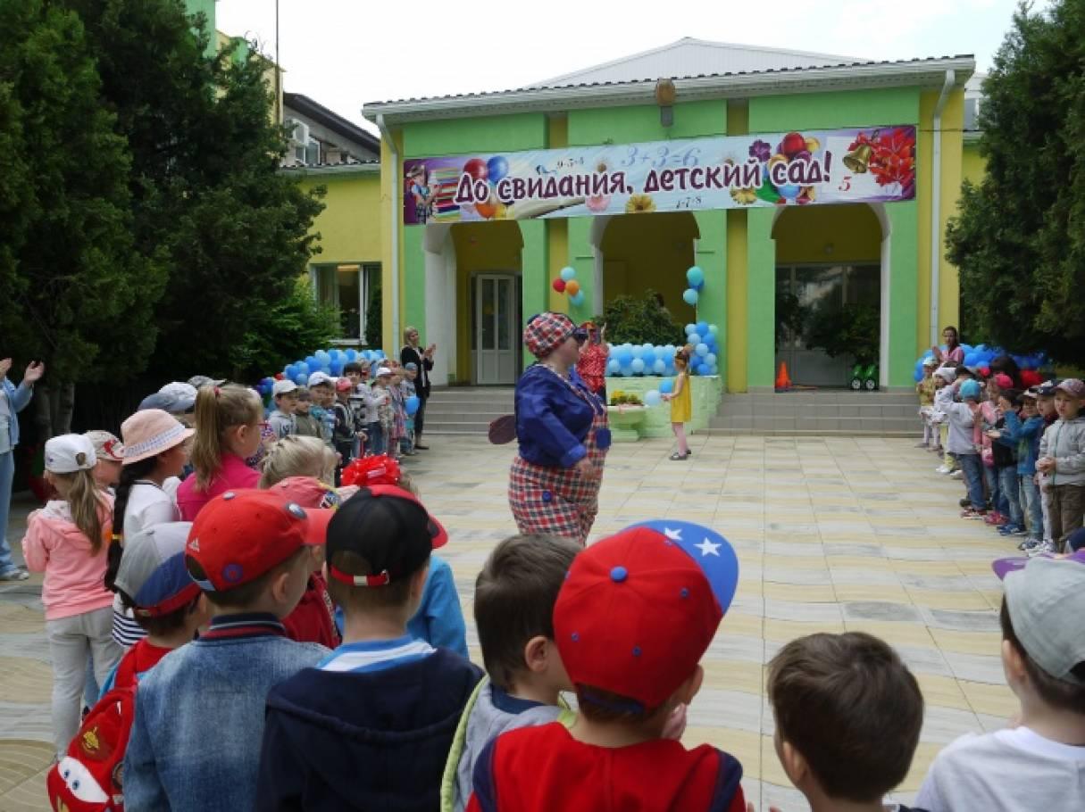 Летний спортивный праздник в День защиты детей «Праздник солнца»
