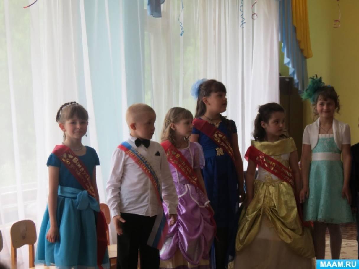 Сценарий выпускного праздника «Дошкольное детство»