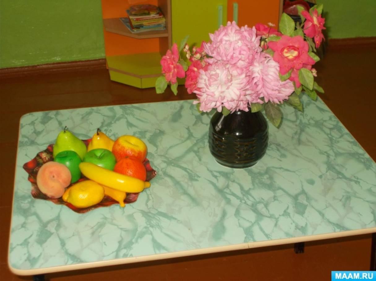 Фотоотчет «Аппликация «Ваза с фруктами, цветами»