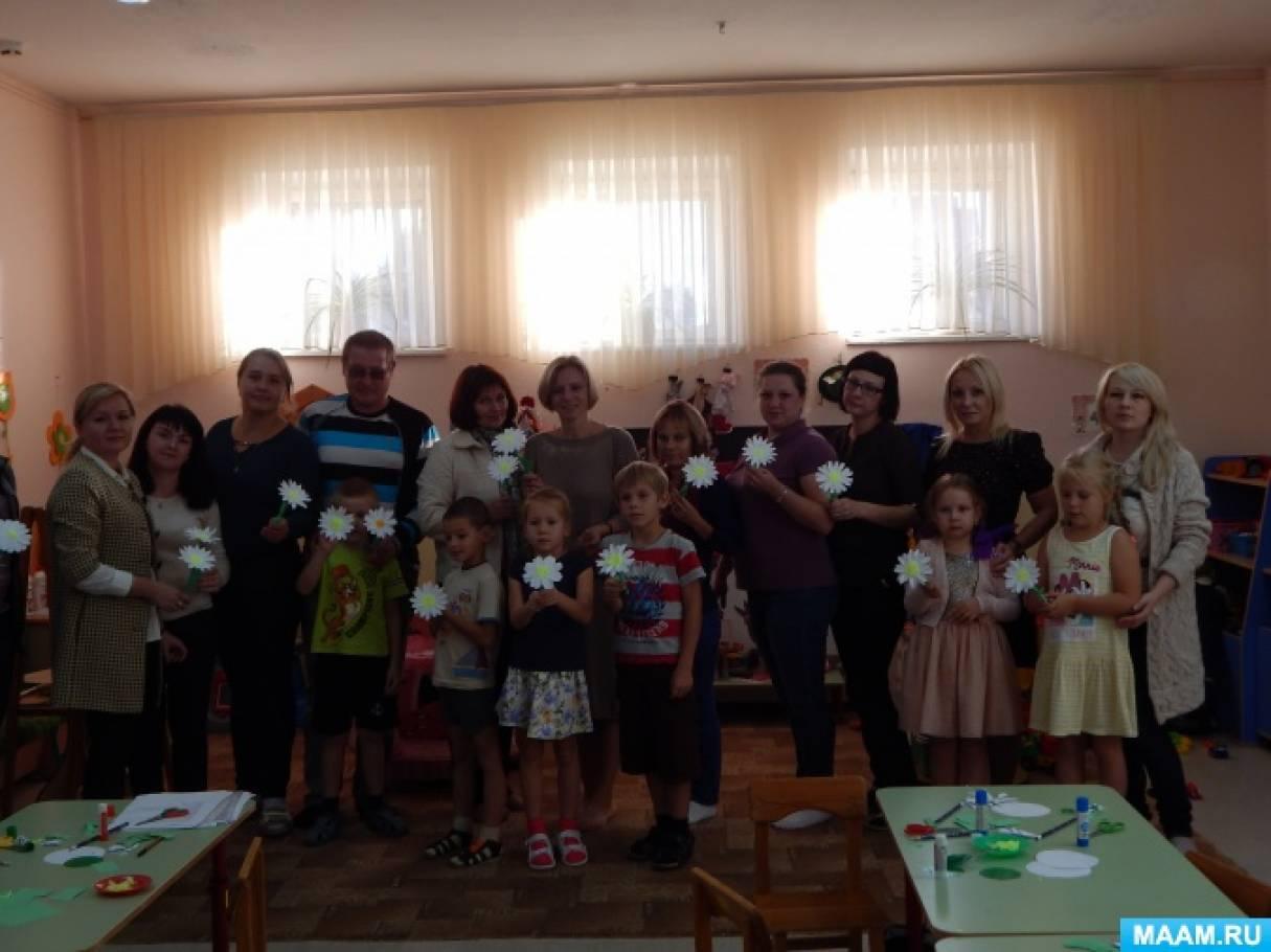 сценарий родительского собрания в младшей группе знакомство