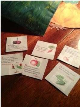 дидактическая игра овощи в младшей группе