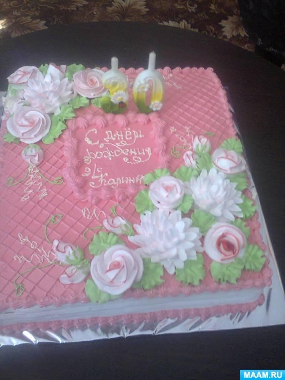 Классные поздравления к дню рождения в стихах фото 699
