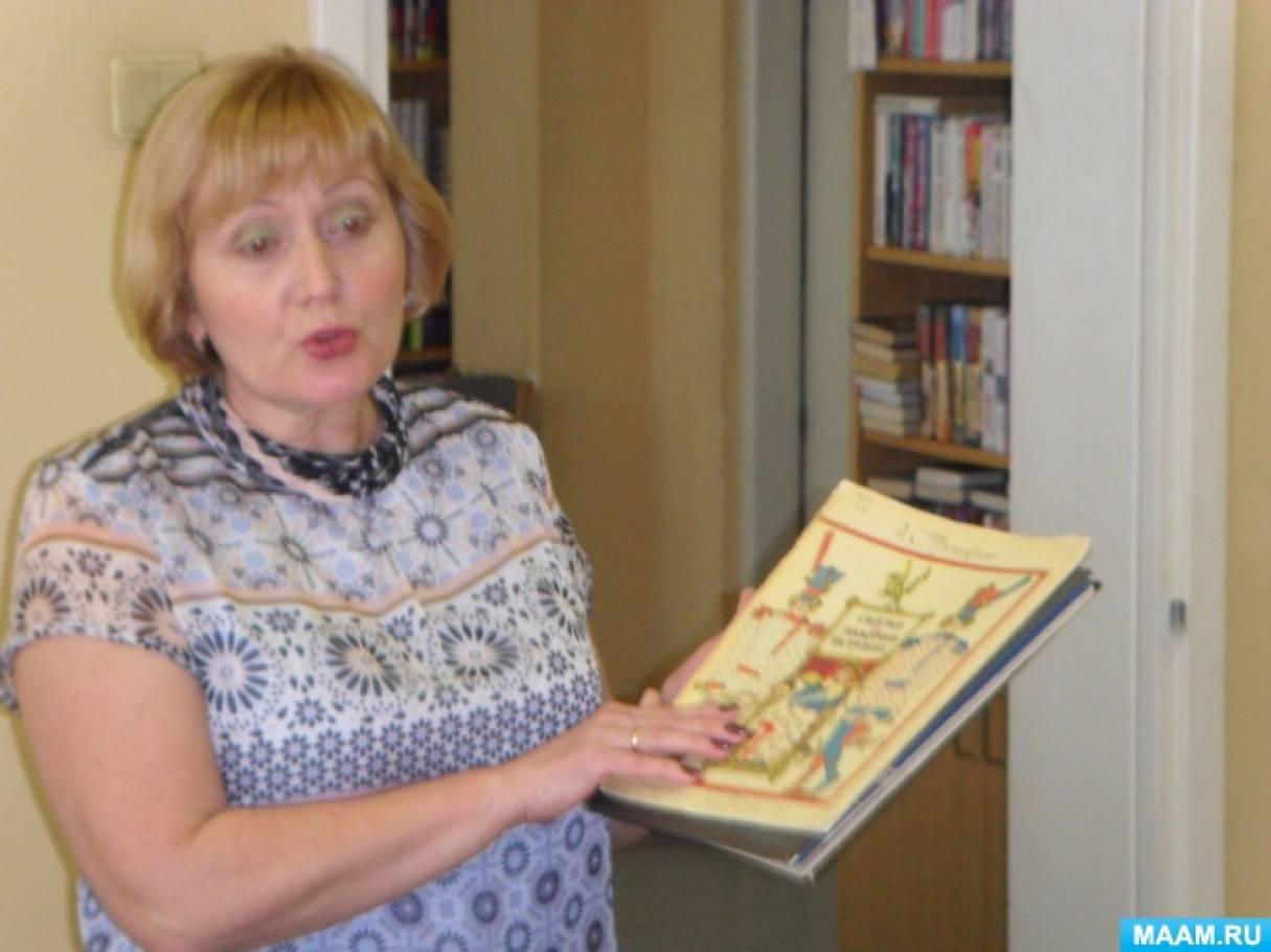 знакомство с библиотекой отчет