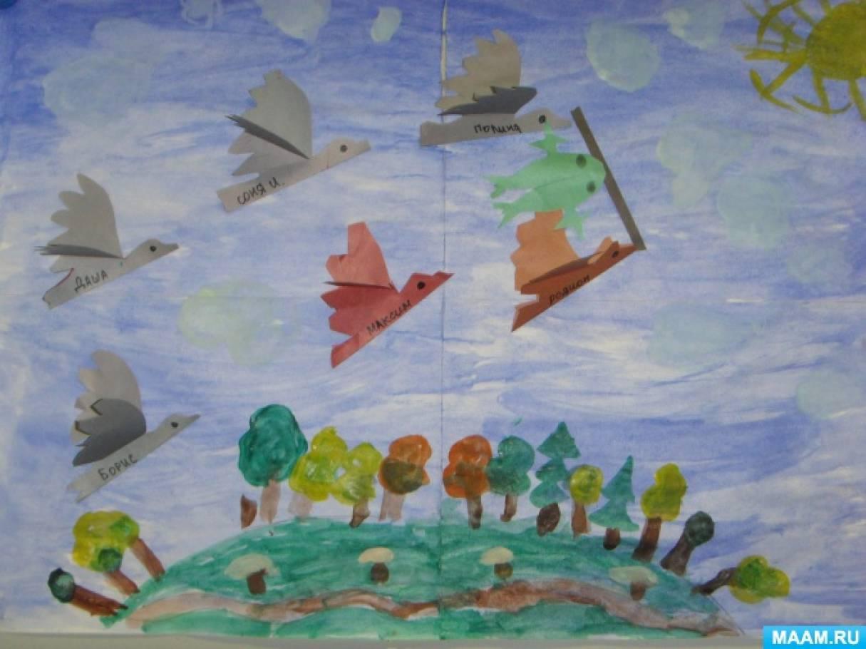 «Летят перелетные птицы». Коллективная композиция по мотивам сказки М. Гаршина «Лягушка-путешественница»