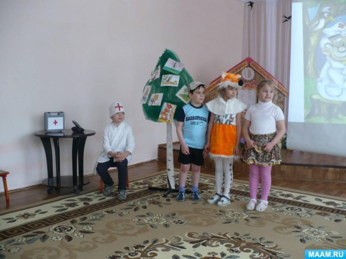 Фотоотчет о проведении литературно-театрального представления «По страницам сказок Корнея Ивановича Чуковского»