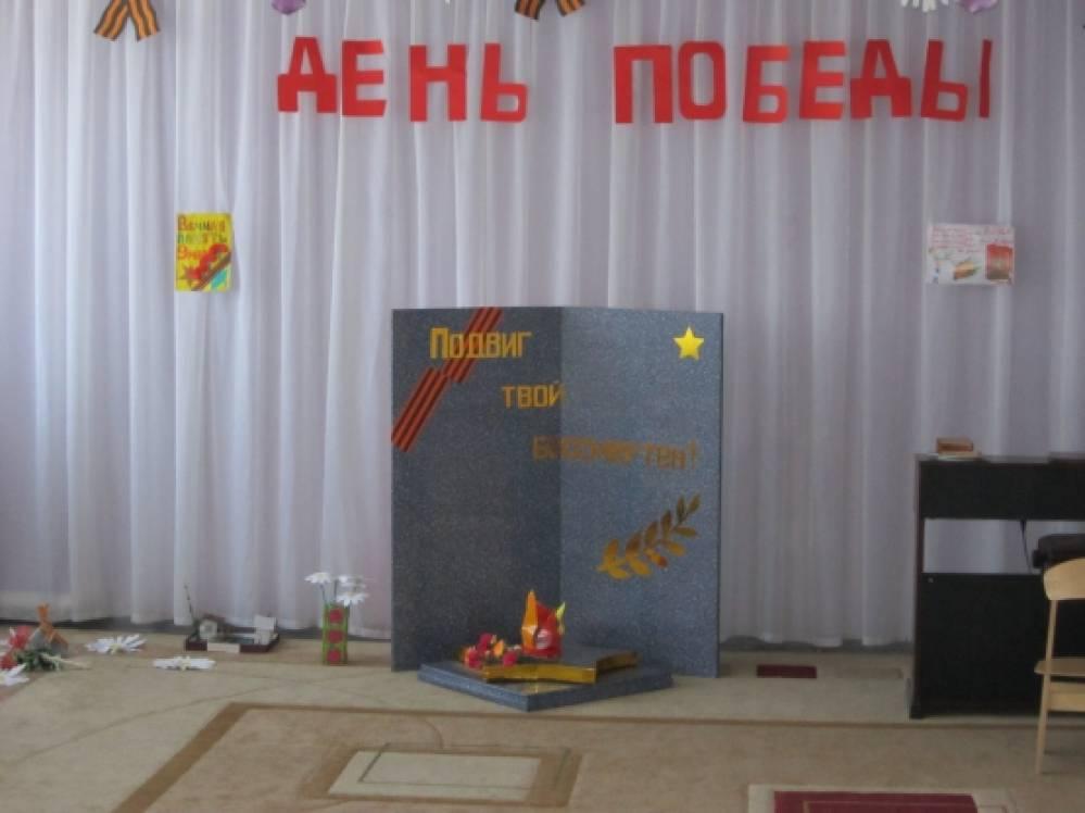 Сценарий праздника, посвящённого 70-летию Победы в Великой Отечественной войне для детей старшей — подготовительной группы