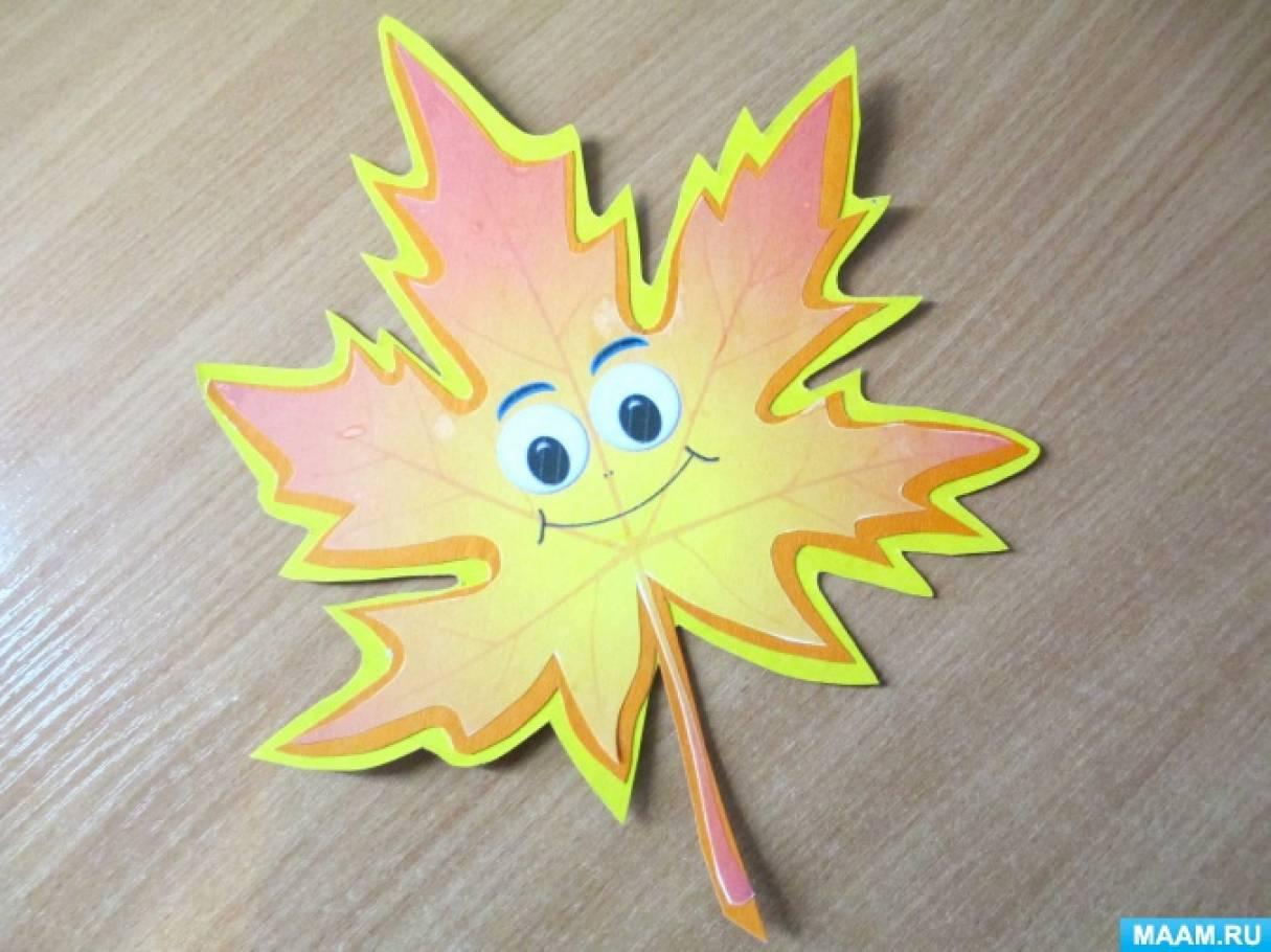 Конспект логопедического занятия в подготовительной к школе группе «Осень. Деревья в наших лесах, парках»