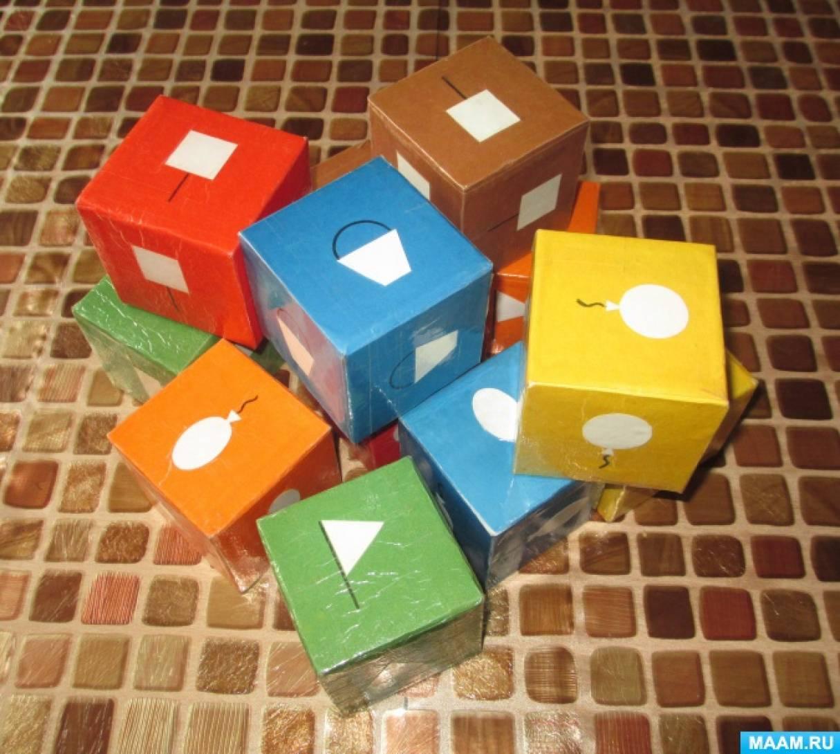 Развивающая игра «Звучащие кубики «Подбери пару»