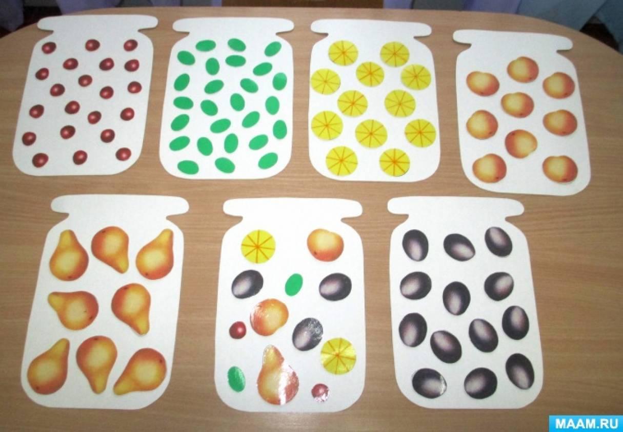 Дидактическая игра «Варим компоты из фруктов»