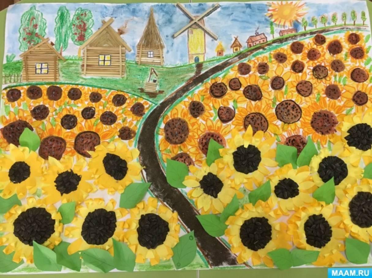 Фотоотчёт коллективной работы детей «Подсолнухи в поле» (средняя группа)