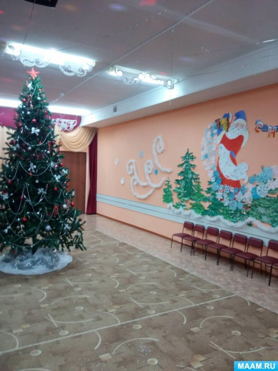 Оформление музыкального зала к новогоднему утреннику
