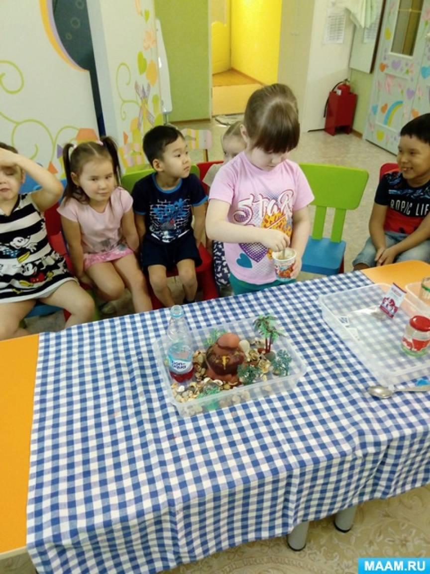 Технология «Клубного часа» в детском саду