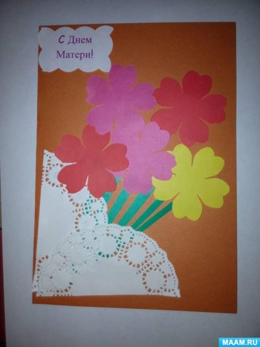 открытки к дню матери своими руками в 1 классе