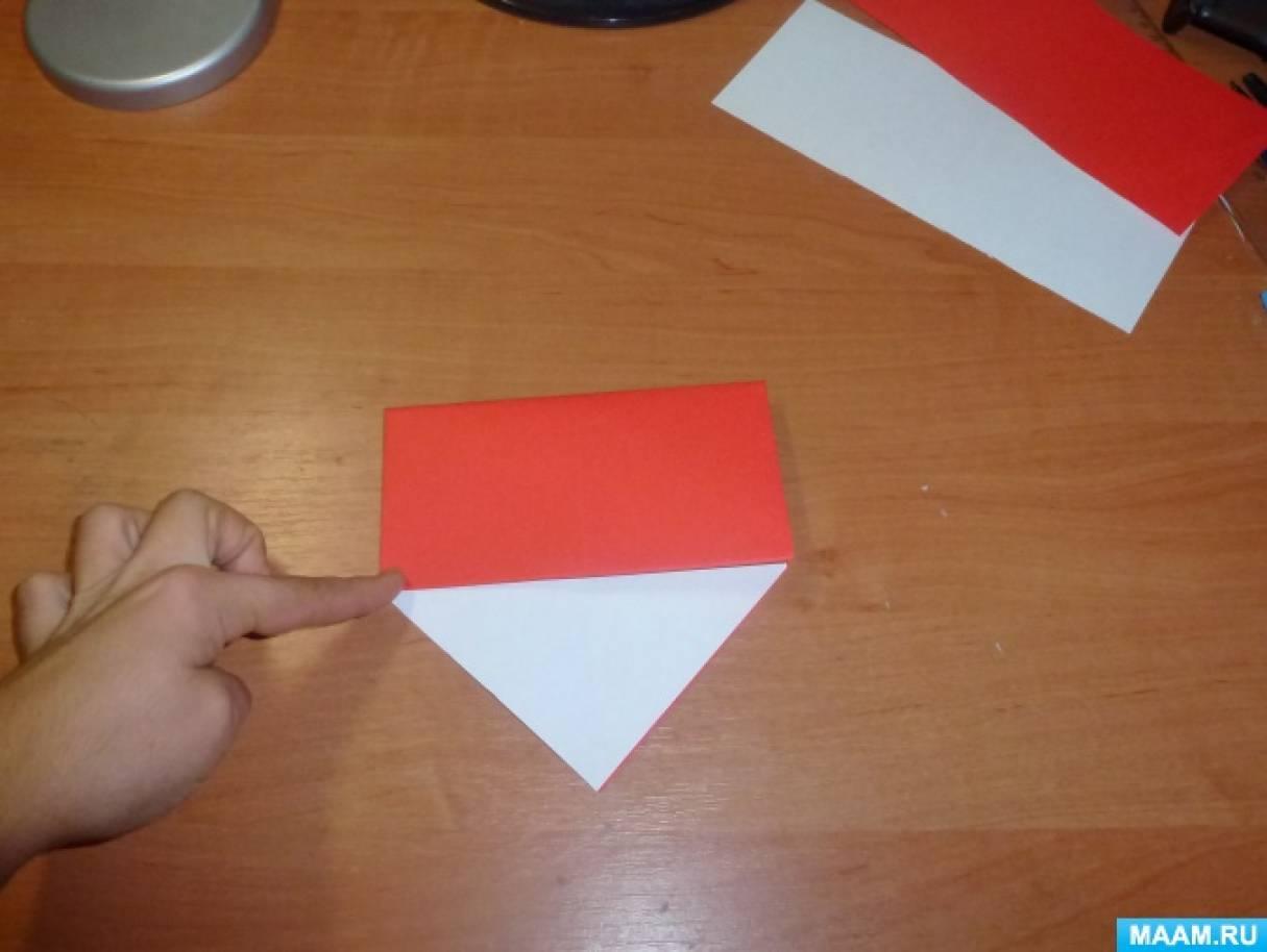 Мастер-класс «Грибок» оригами из бумаги