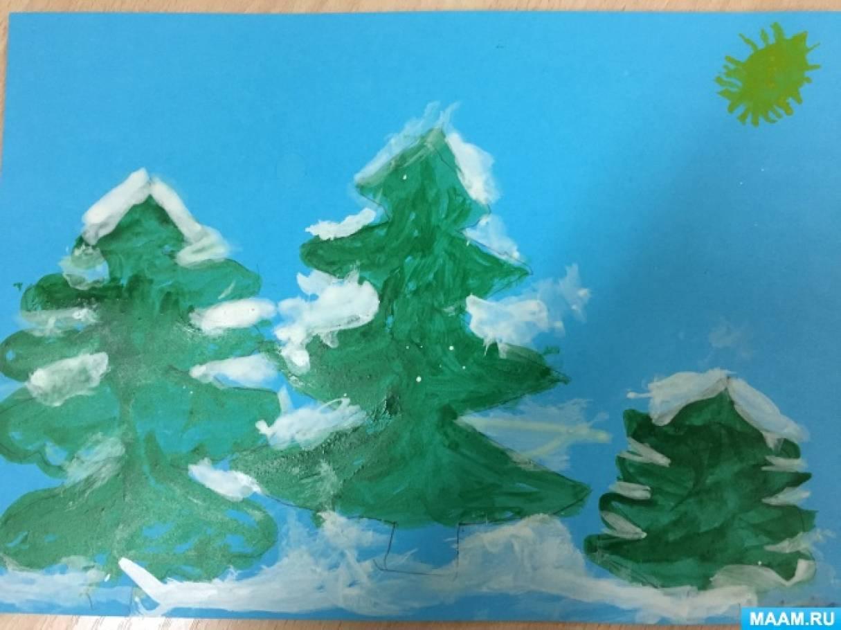 Конспект занятия по художественно-эстетическому развитию. Рисование «Заснеженные ели»