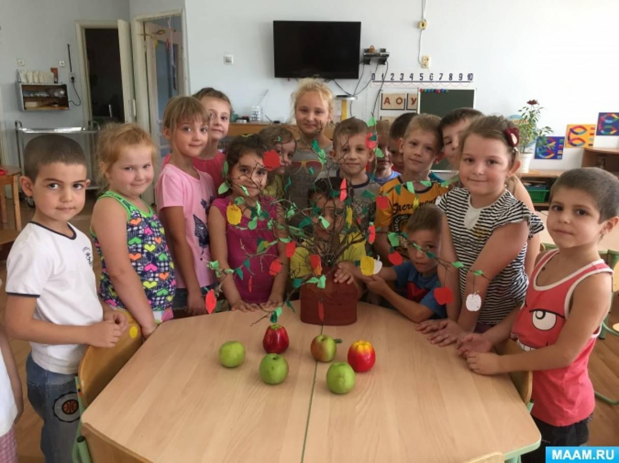 Познавательное развитие детей подготовительной группы с интеграцией образовательных областей. Беседа «Яблочный Спас»