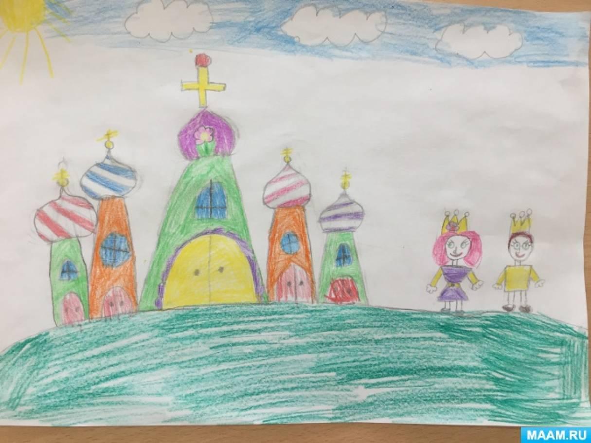 Конспект занятия по рисованию в подготовительной группе «Сказочное царство»