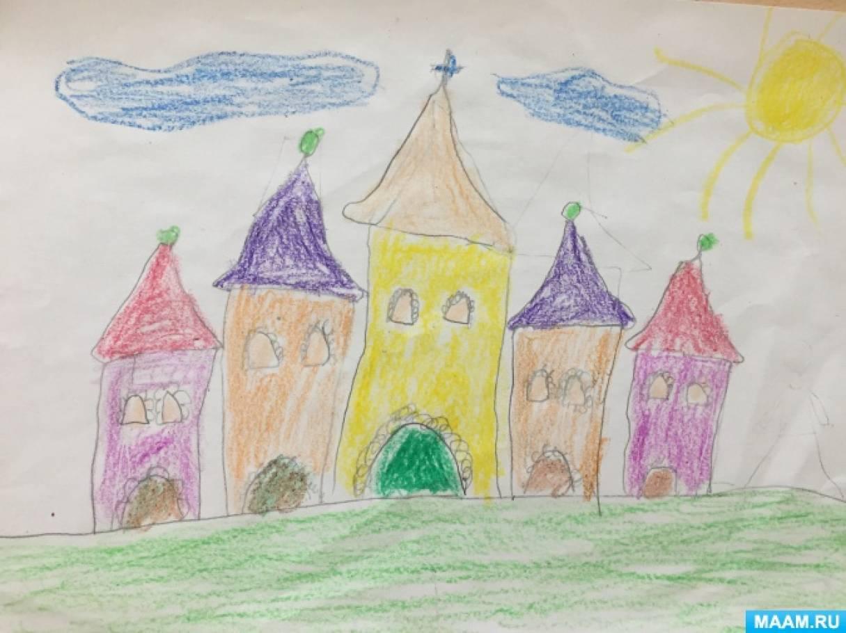 картинка по рисованию сказочный дворец редкая