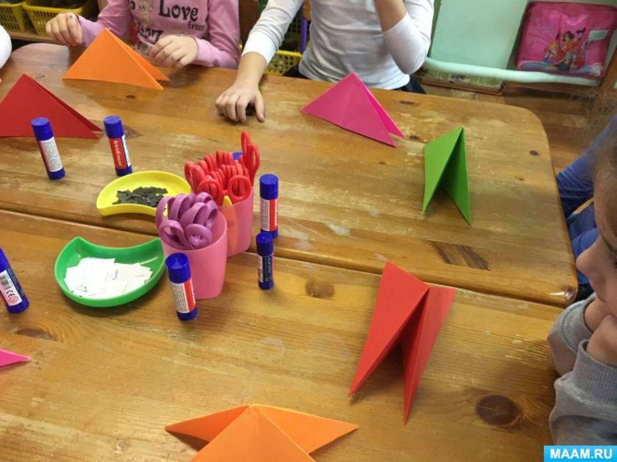 этого слова оригами в подготовительной группе занятие юла произошло