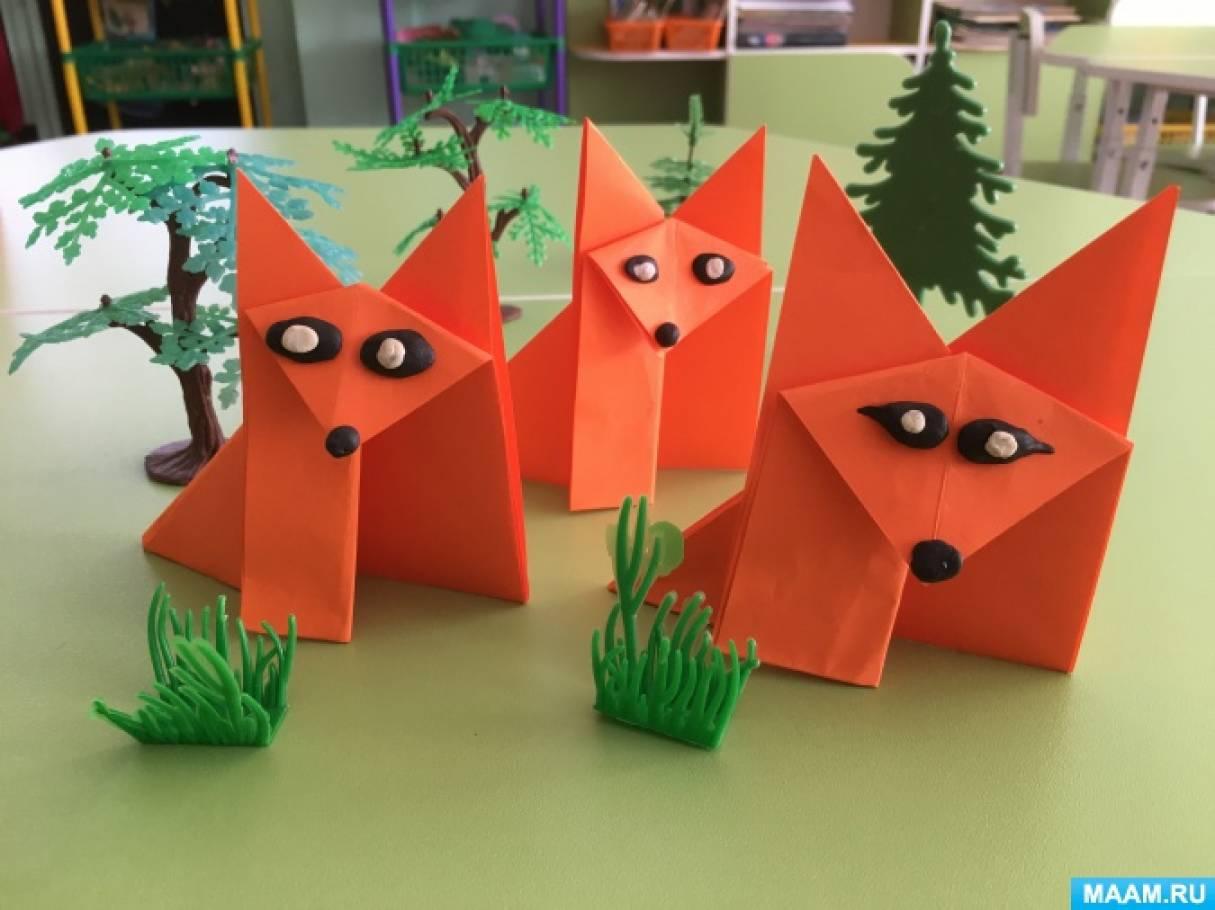 Конспект занятия по конструированию оригами конверт с дошкольниками