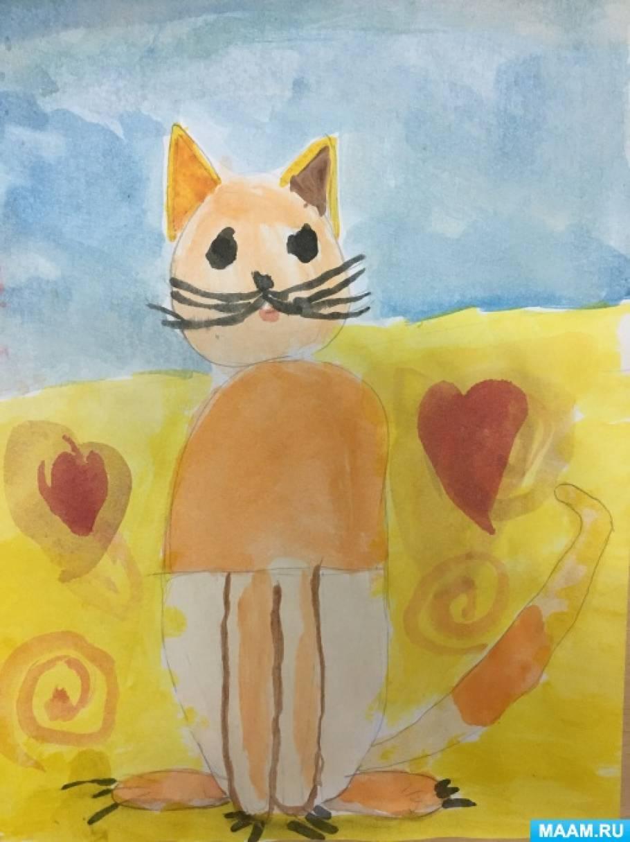 Конспект занятия по рисованию «Мир вокруг нас. Домашние животные. Мой любимый котёнок» в подготовительной группе