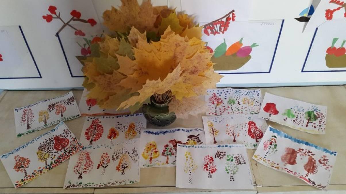 «Осень в горах». Детские рисунки в нетрадиционной технике изодеятельности