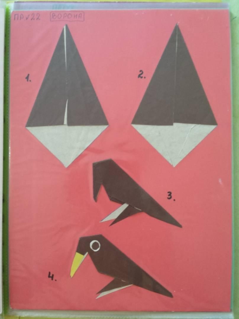 Оригами грач схема для детей 133
